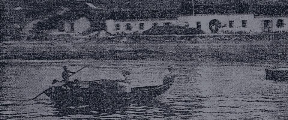 ヘイリンチャウ島