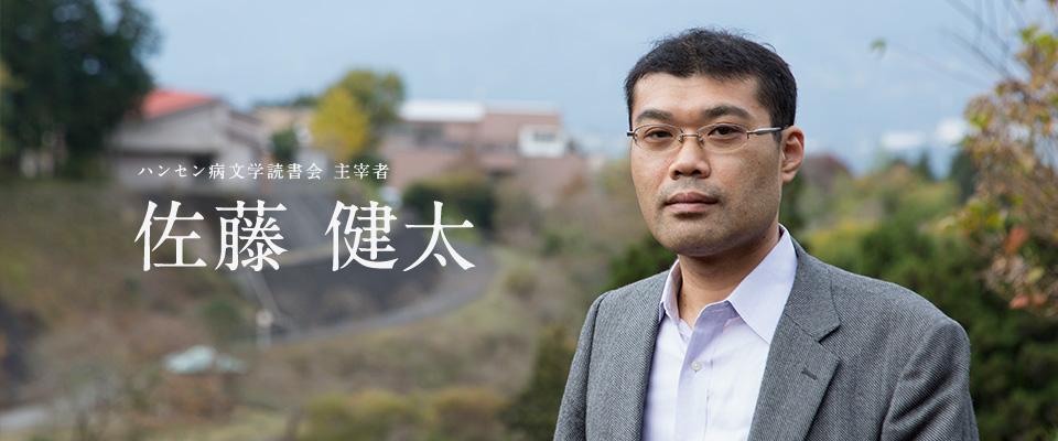 佐藤健太の画像 p1_30
