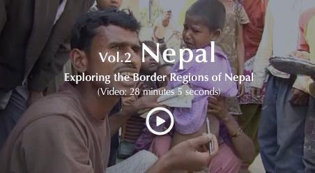 Vol.2 Exploring the Border Regions of Nepal Video: 28 minutes 5 seconds