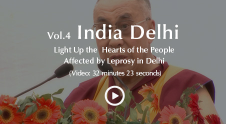 Vol.4 Kindling Self-Confidence among People Affected by Leprosy