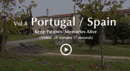 Vol. 8 Keep Patients' Memories Alive