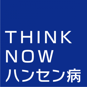 Think NOW