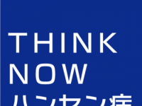 Think-NOW-350x350