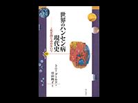 books12-200x150