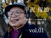 people_bnr_hirasawa_01