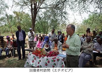 03-回復者村訪問(エチオピア)