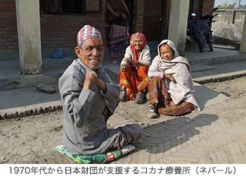 15-1970年代から日本財団が支援しているコカナ療養所(ネパール)
