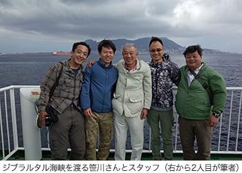 16-ジブラルタル海峡を渡る笹川さんとスタッフ(右から2人目が筆者)