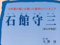 c_book104