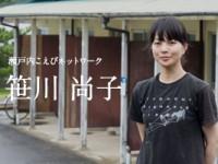 people_bnr_sasakawa