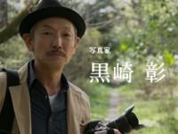 people_bnr_kurosaki