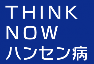 thinknowlogo_c